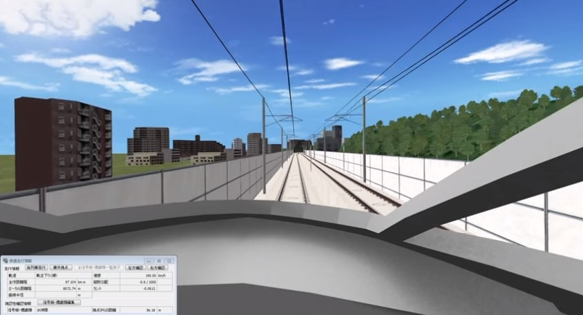 Railway & Station Facility Simulation Archives | FORUM8
